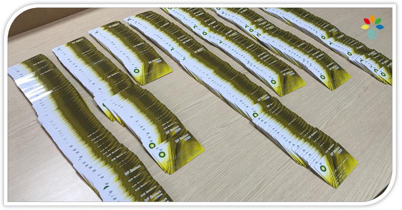 Ya tenemos las tarjetas de descuento para Gasolineras BP